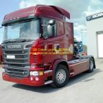 Тягач Scania R500 4x2 продажа в Хабаровске