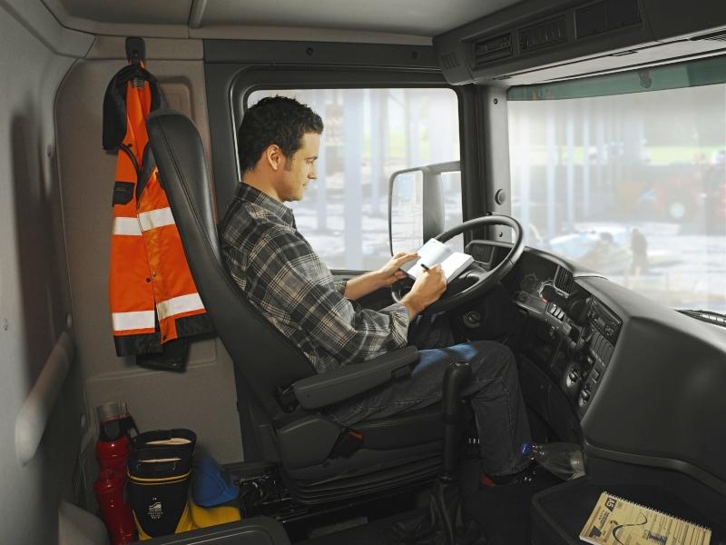 Продажа грузовиков Хабаровск - дилер Scania