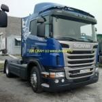 Седельный тягач Scania G400 LA4x2HNA Griffin Space продажа тягачей Хабаровск Владивосток