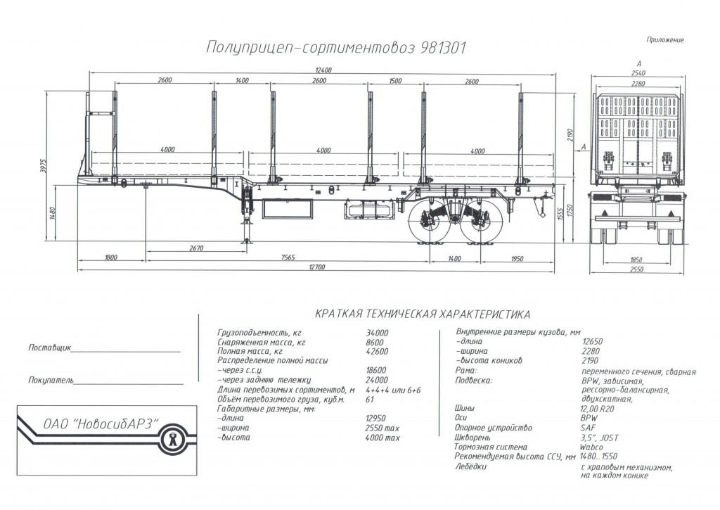 тягачи 6х6 Хабаровск Якутия Магадан продажа тягачей