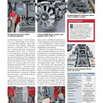 Scania R620 6x6 тяжелый седельный тягач V8 -4