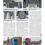 продажа тягачей 6х6 Хабаровск Якутия Магадан Чита Иркутск Владивосток